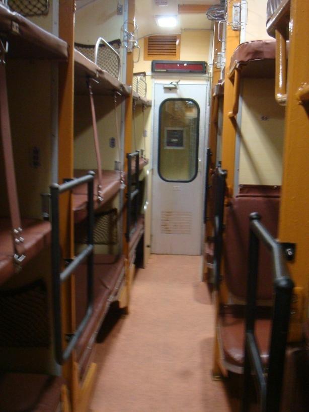 Garib rath interior photo