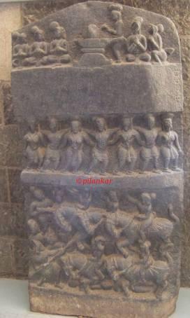 Hero Stone 12th Century