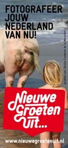 Groeten uit het Nederland van 2009