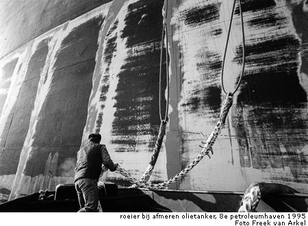 25 jaar havenfotografie van Freek van Arkel