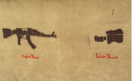 Symposium: Power! Photos! Freedom! over fotografie in de Arabische Lente