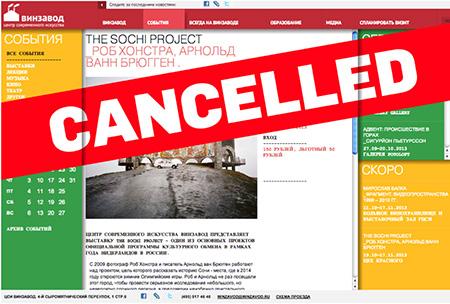 Tentoonstelling Sochi Project in Moskou afgelast
