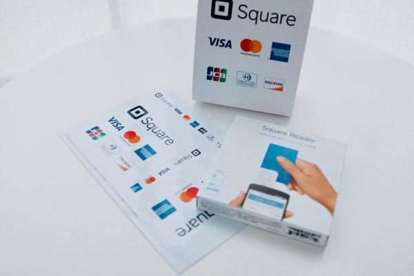 SquareとPayPalでお支払いがより簡単に!