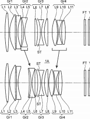Konica Minolta patents a 43mm f/1.4 lens for Micro Four