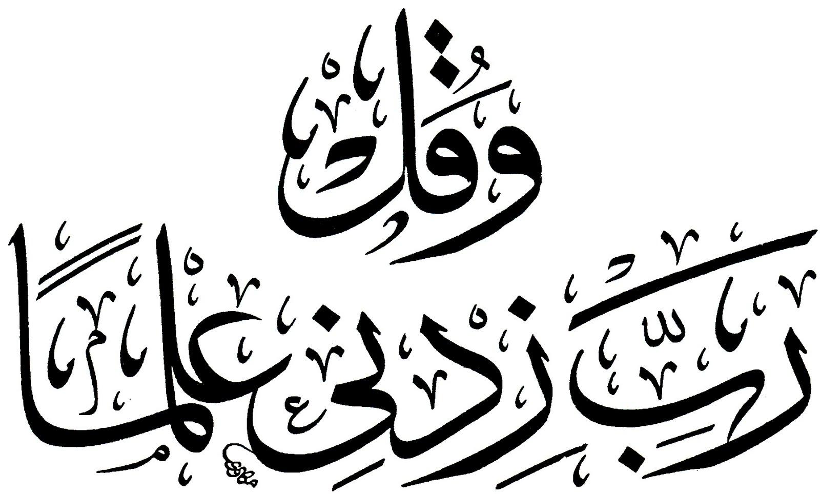 خطوط اسلامية انواع الخط العربي اجمل الصور