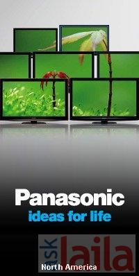 Panasonic Brand Shop in Sector 35-B. Chandigarh - AskLaila