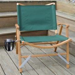 Wood Camp Chair Stand Up Trick Bwca Boundary Waters Gear Forum