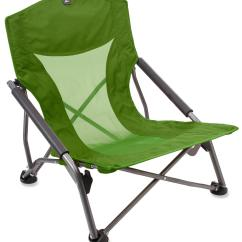 Rei Camp X Chair Cast Iron Outdoor Chairs Bwca Boundary Waters Gear Forum