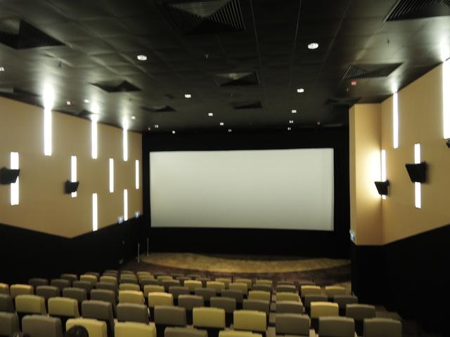 Metroplex@Kowloon Bay in Hong Kong. CN - Cinema Treasures