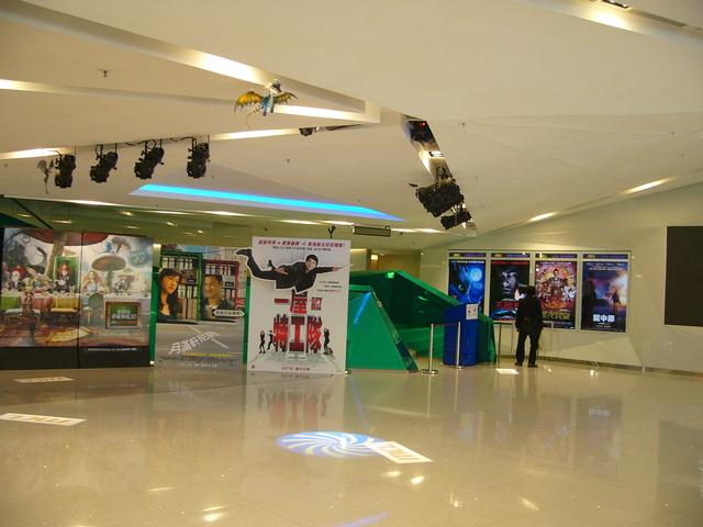 MCL Telford Cinema in Hong Kong. CN - Cinema Treasures