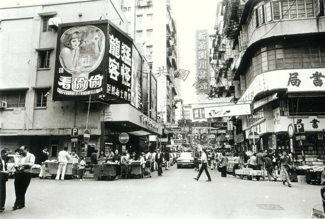 Victoria Theatre in Hong Kong. CN - Cinema Treasures