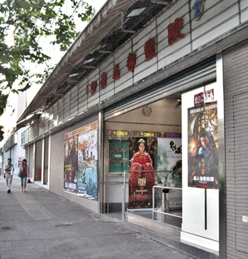 Fanling Town Centre Cinema in Hong Kong. CN - Cinema Treasures