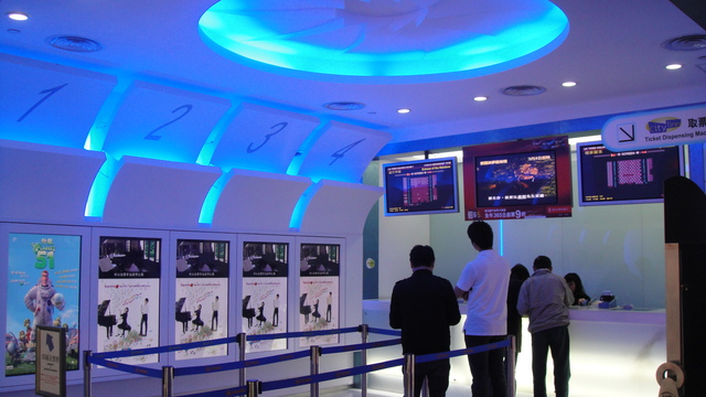 UA Times Square Cinema in Hong Kong, CN - Cinema Treasures