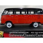 1967 Volkswagen Bus For Sale Classiccars Com Cc 964898