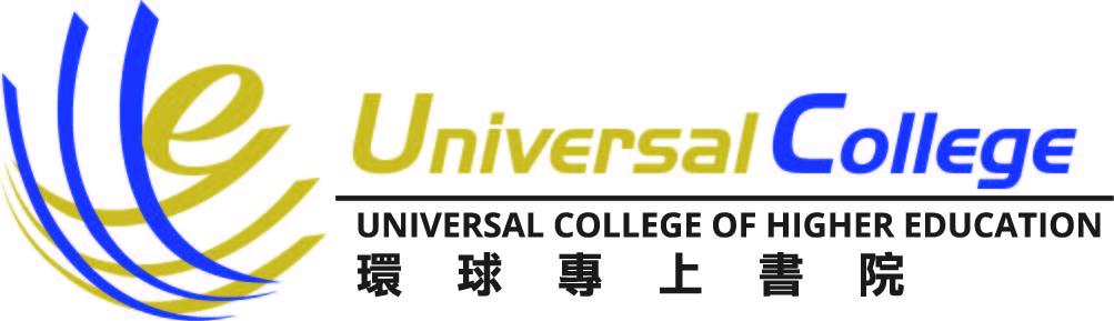 款待業管理高級文憑   高級文憑課程   學位銜接課程   UCHE   DSE同學最快3.5年取得大學...   Uche Edu
