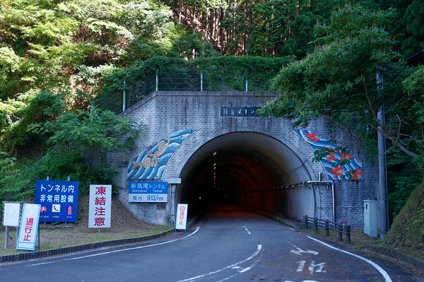Passing by an interesting tunnel through the mountain.