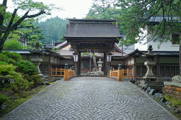 This is the monastery in which I stayed at -- Saizenin in Mount Koya.  Beautiful and very tranquil place.  I just needed to locate where it was and then I continued walking around.