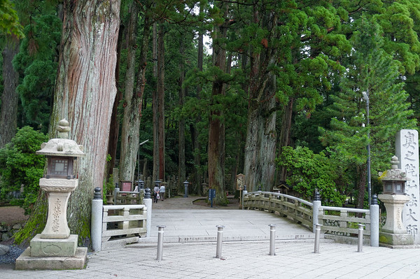 The entrance into Okuno-in.  An ancient cemetery / graveyard area.