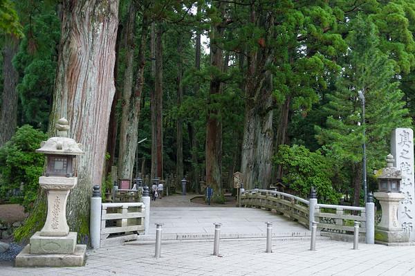 The entrance into Okuno-in.  An ancient cemetery / graveyard area.