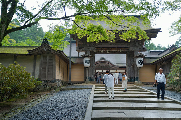 Arriving at Kongōbu-ji Temple