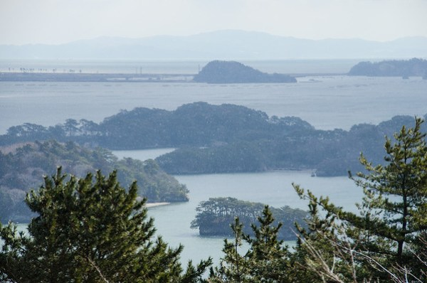 View from the hill - Matsushima Bay, Japan