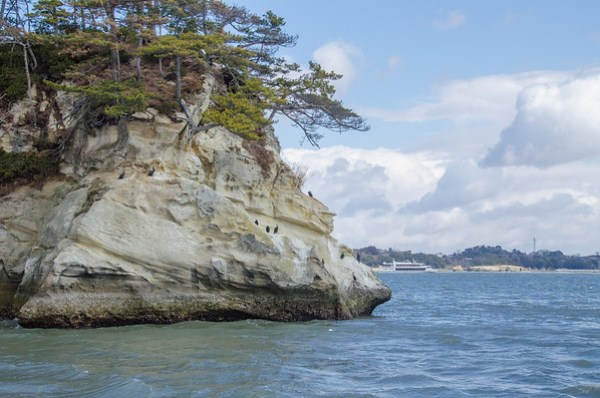 Islands of Matsushima Bay, Japan