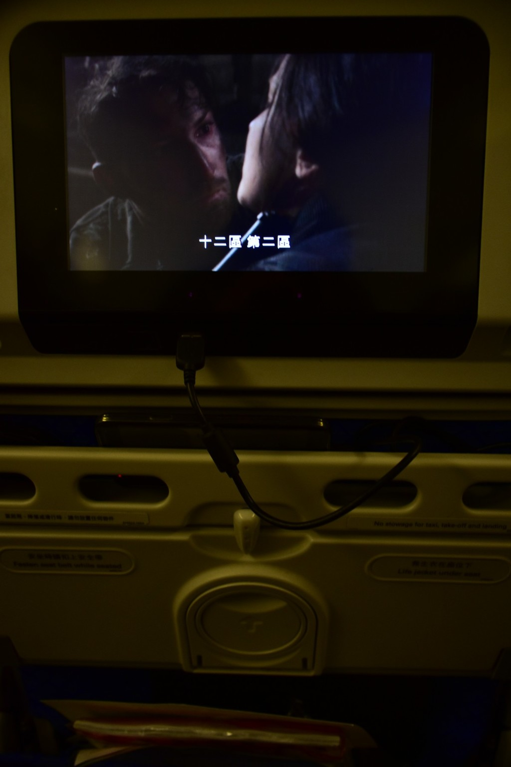 Review of Cathay Pacific flight from Hong Kong to Frankfurt in Economy