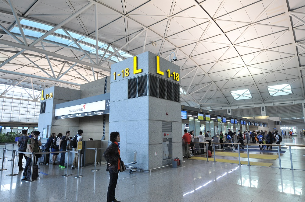 Review of Asiana Airlines flight from Seoul to Hong Kong in Business