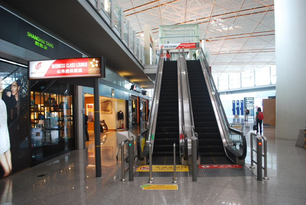 Review of Air China flight from Beijing to Hong Kong in Business