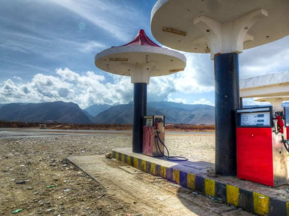 socotra yemem gas petrol station