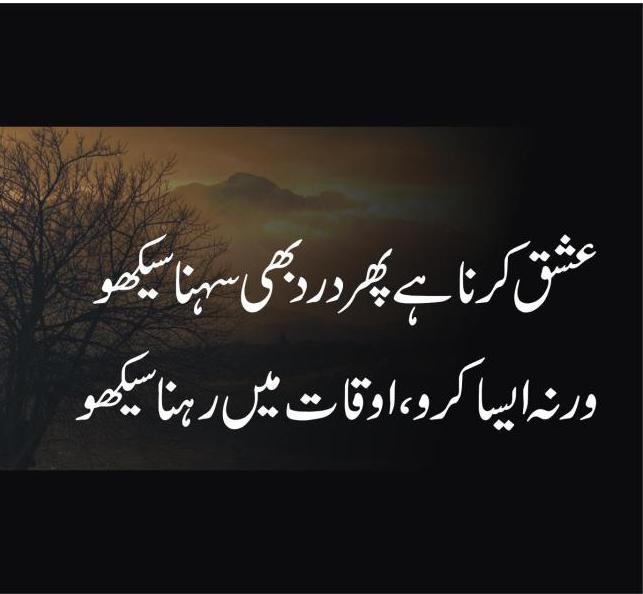 Funny Sarcastic Love Quotes