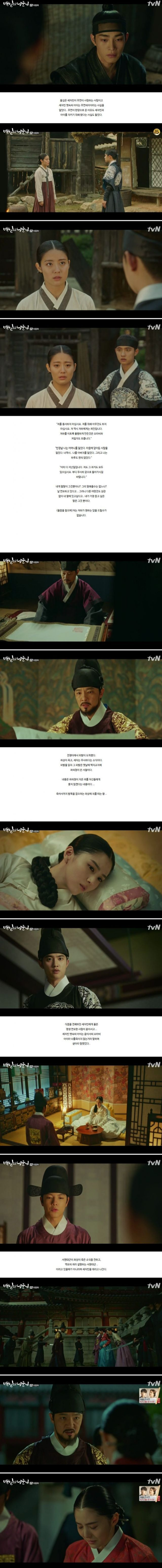 100 Days My Prince Episode 16 : prince, episode, Korean, Drama, Spoiler], Prince', Final, Episode, Screenshots, Added, HanCinema, Movie, Database