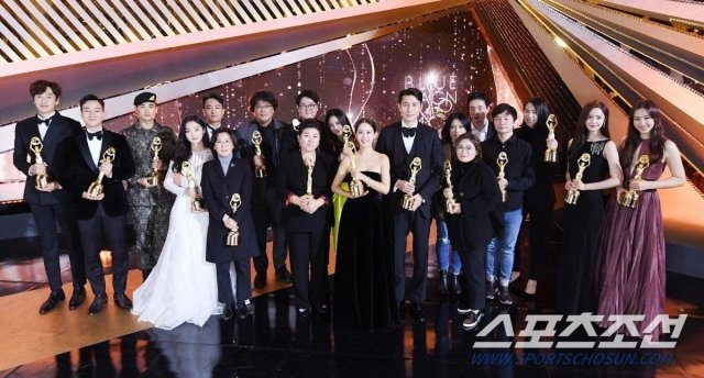 Image result for Blue Dragon Film Awards 2019