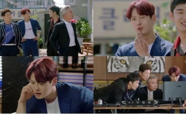Spoiler Wok Of Love Cha In Ha Adds Flavor To The Drama