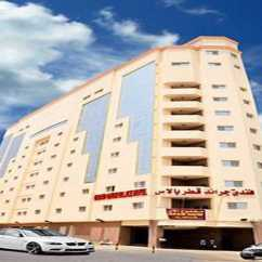 Wheelchair Price In Qatar Chair For Office Healthy Courtyard Doha City Center, - Upto 25% Off On Hotels @makemytrip
