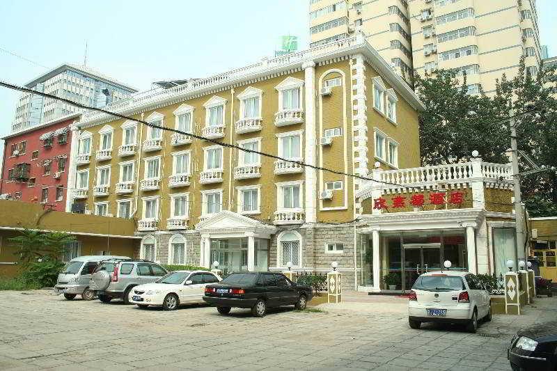 3 Sterne Hotel Beijing Shindom Inn Guanganmen In Beijing