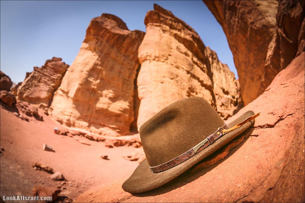 Парк Тимна   LookAtIsrael.com - Фото путешествия по Израилю