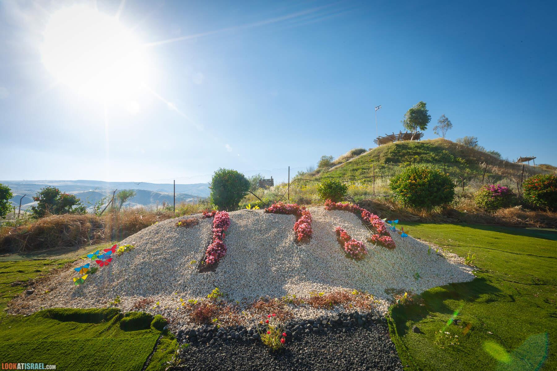 Холм сорванных цветов - Мемориал памяти убитым школьницам в Наараим