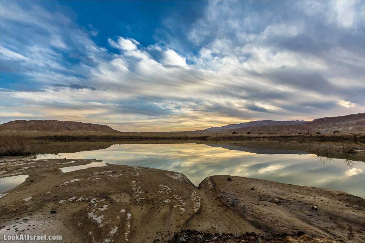 Гора Сдом   LookAtIsrael.com - Фото путешествия по Израилю