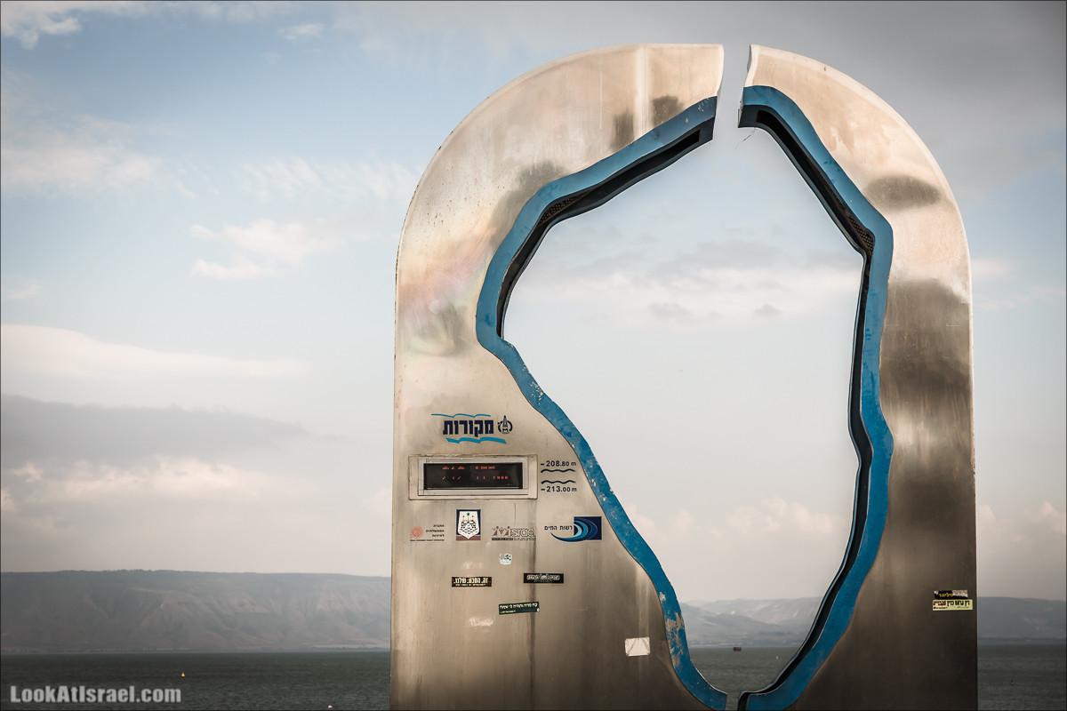 Тверия   LookAtIsrael.com - Фото путешествия по Израилю