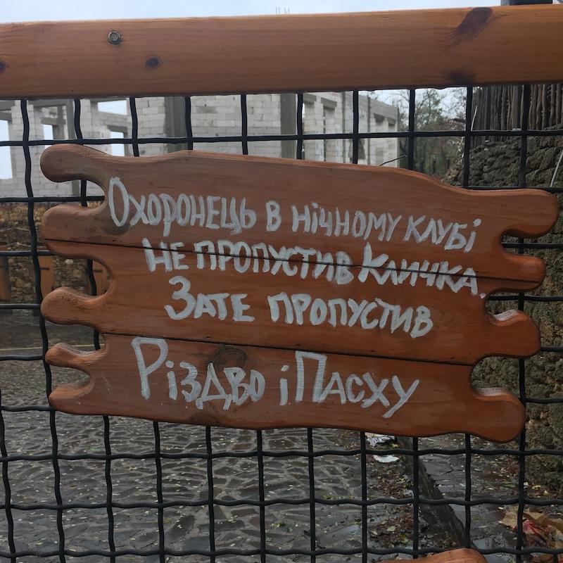 Читаем Одессу | LookAtIsrael.com в Украине