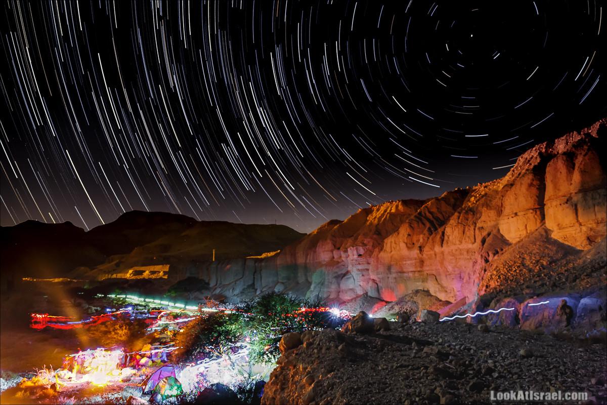 Звездные дороги над пустыней Негев | Star trails over Negev desert | LookAtIsrael.com - Фото путешествия по Израилю