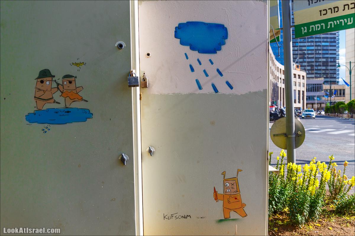 Граффити Тель Авива - Коробчата куфсоним | Tel Aviv street art - kufsonim | הקופסונים | LookAtIsrael.com - Фото путешествия по Израилю
