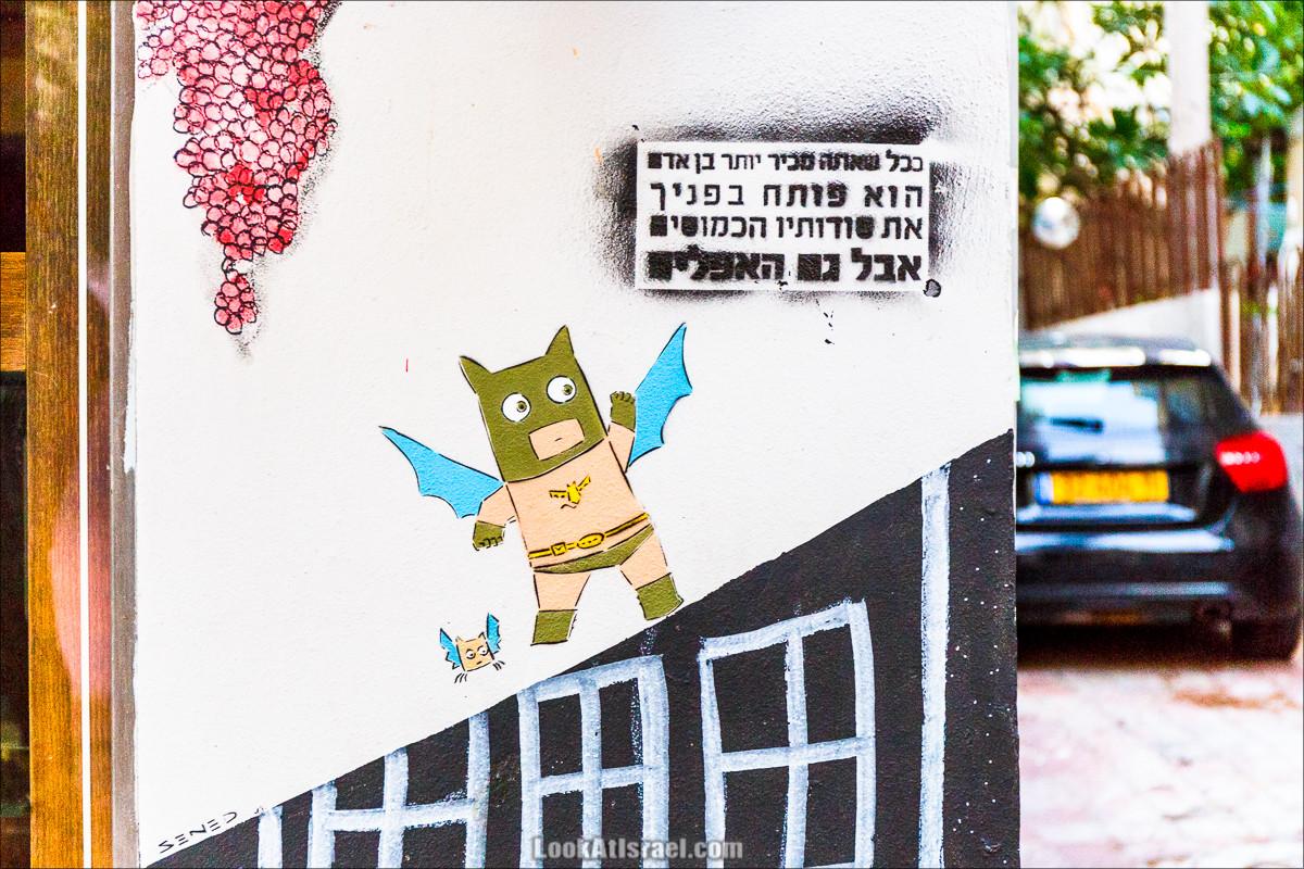 Граффити Тель-Авива, Коробчата Куфсоним| LookAtIsrael.com - Фото путешествия по Израилю