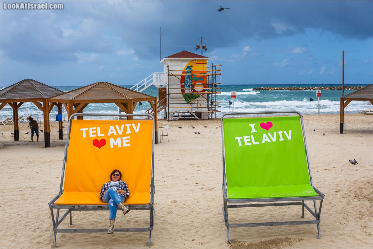 В Тель-Авиве есть первый в мире отель в спасательной будке | LookAtIsrael.com - Фото путешествия по Израилю