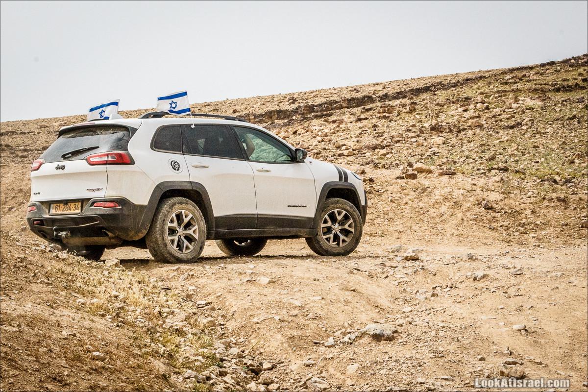 Jeep Cherokee Trailhawk в Иудейской пустыне | LookAtIsrael.com - Фото путешествия по Израилю