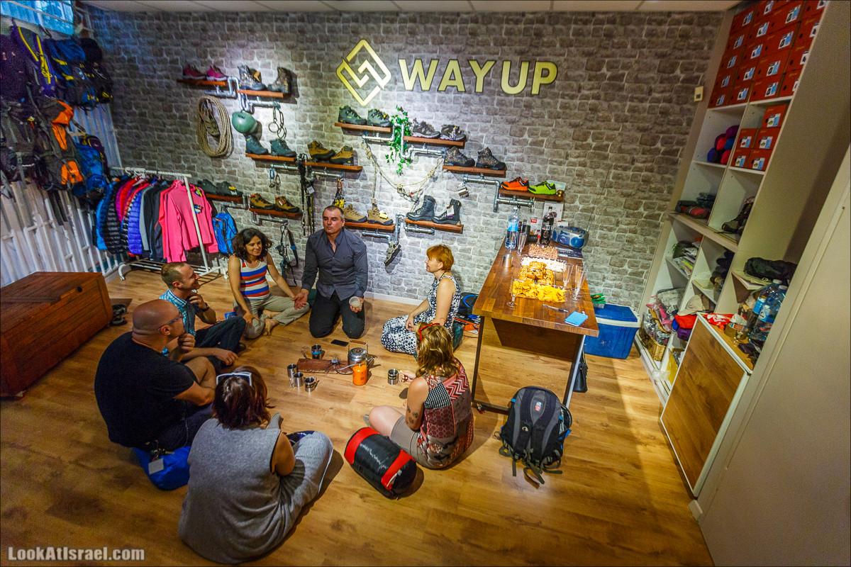 Обувь для пеших походов, хайкинга, треккинга Hanagal в магазине Way Up | Hike & trek shoes | LookAtIsrael.com - Фото путешествия по Израилю