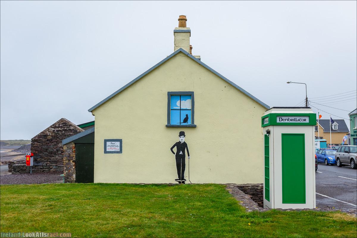 Кольцо Керри, Уотервиль | The Ring of Kerry, Waterville | LookAtIsrael.com путешествует по Ирландии