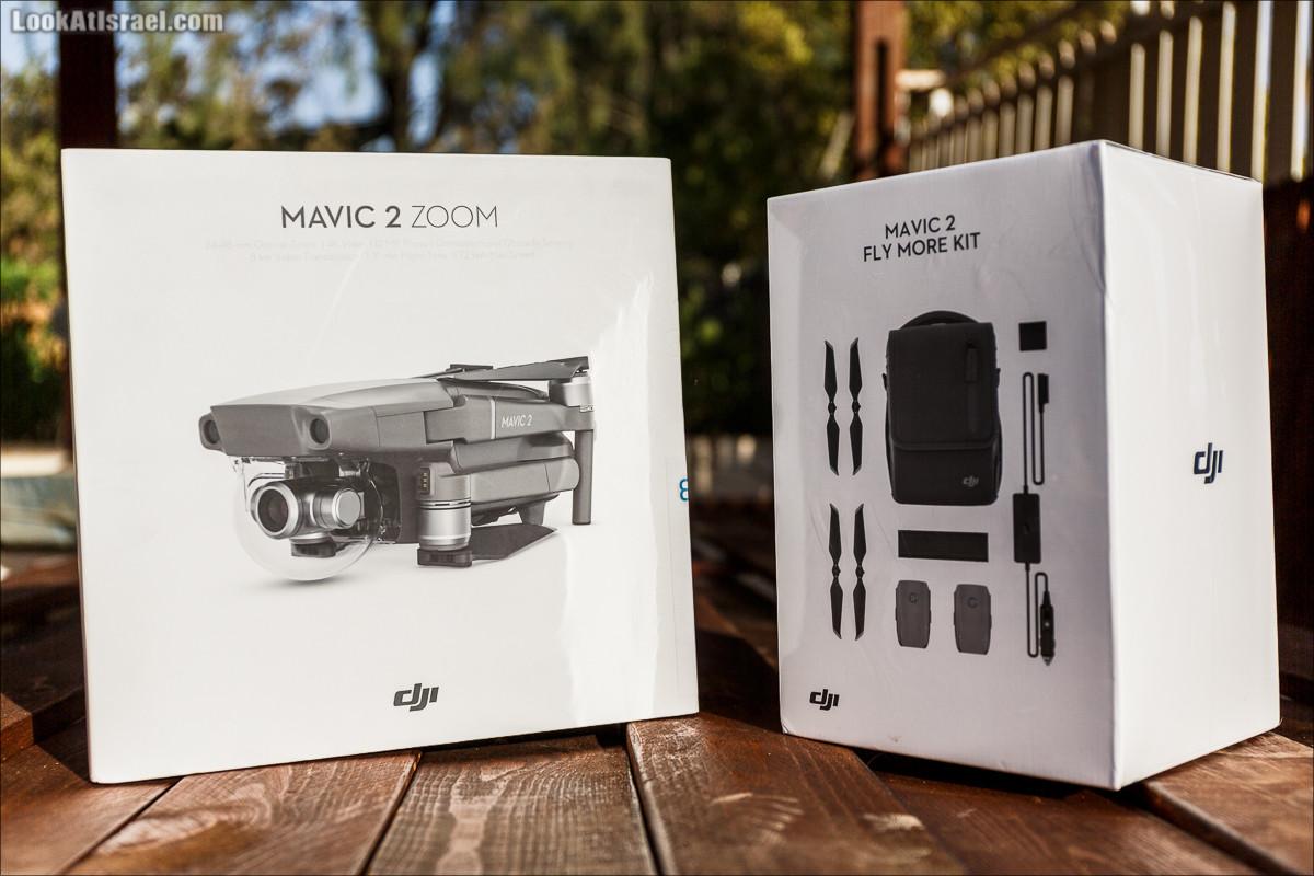 DJI Mavic 2 Zoom | LookAtIsrael.com - Фото путешествия по Израилю
