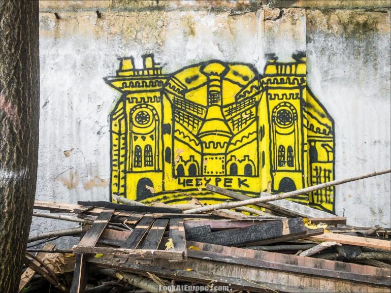 Граффити в городском саду Одессы | LookAtIsrael.com - Фото путешествия по Израилю